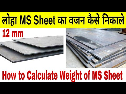 MS Plates at Best Price in India