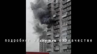 В Новокузнецке горит квартира в восемьнадцатиэтажке
