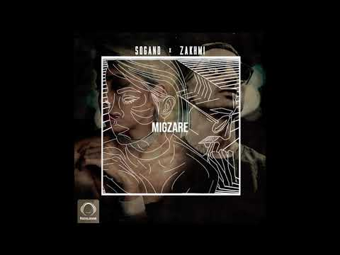 Sogand ft Zakhmi - Migzare (Клипхои Эрони 2020)