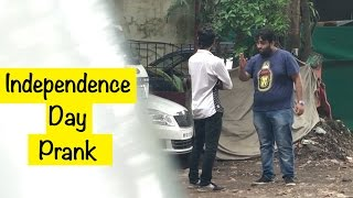 Soldier vs Terrorist Prank - (Independence Day Special) | S.T.F.U.18 (Pranks In India)