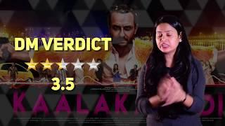 Kaalakaandi | Audience Review |  Saif Ali Khan | Sobhita Dhulipal | Kunal Roy Kapoor|