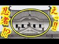 日本の自衛隊が世界遺産の姫路城である行動に!!外国人「まるで忍者だ!!」海外メディアも大興奮のもの凄い光景が!【すごい日本】