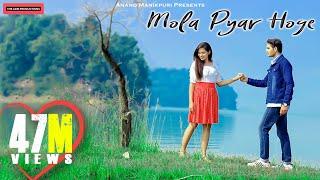 Mola Pyar Hoge | CG Song | Shubham Sahu | Shraddha Mandal | Ishika Yadav | Sachin Bishwal |
