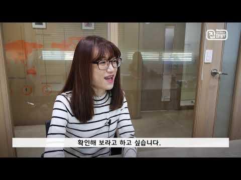 잡아바 취업수기 콘텐츠 영상 #1