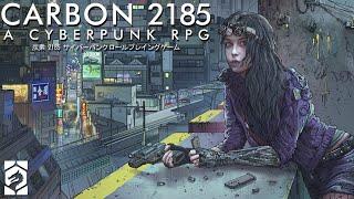 cyberpunk rpg maker - 免费在线视频最佳电影电视节目 - Viveos Net