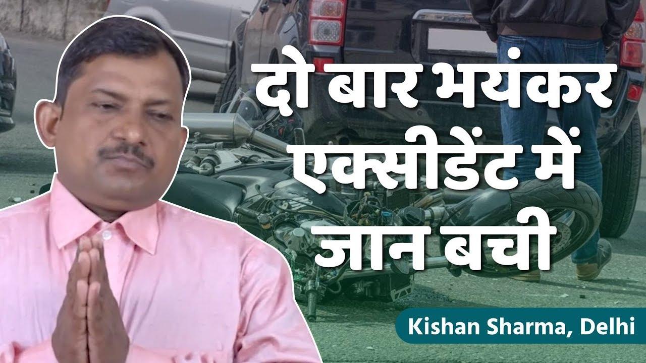 Kishan Sharma, Delhi