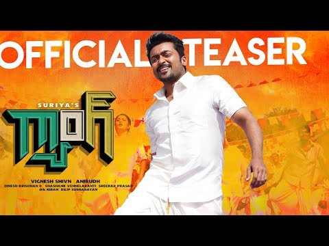 Download Gang Official Telugu Teaser | Suriya | Anirudh l Vignesh ShivN HD Video