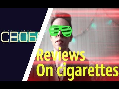 """Приветствие ТО """"СВОБОДА"""" от канала """"Reviews on сigarettes"""""""