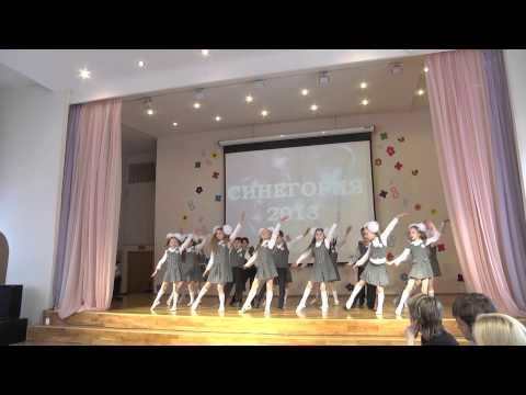 "Синегория 2013, ""Учат в школе"", школа 832"
