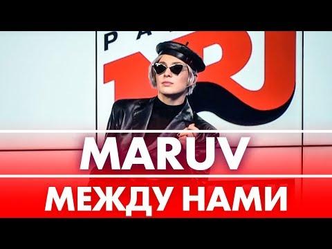 MARUV - Между нами ( Live @ Радио ENERGY)