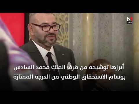 العرب اليوم - شاهد: المغربي عبد الله وهبي يتوج جائزة