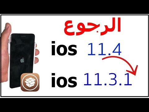 Install Cydia, Add Cydia Sources and Install NGXPlay on iOS 11 4