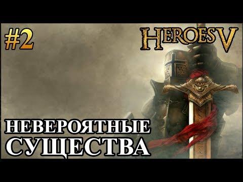 Герои меча и магии 3 армагеддон скачать торрент