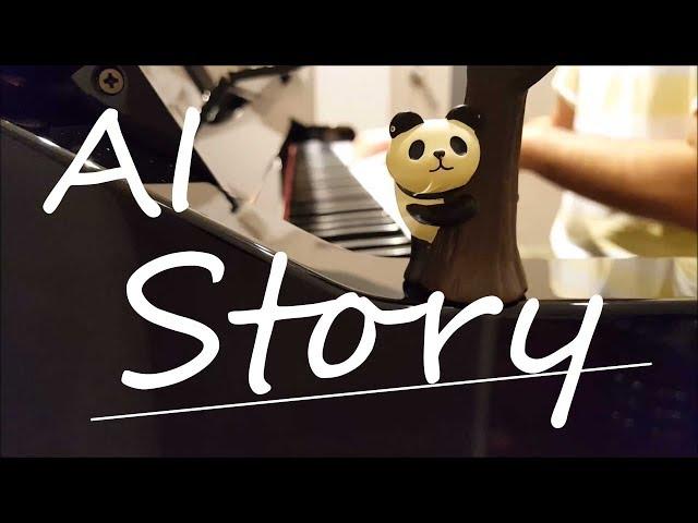 【ピアノ弾き語り】Story/AI by ふるのーと (cover)