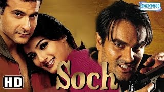 Soch (HD) -  Sanjay Kapoor - Raveena Tandon - Arbaaz Khan - Hit Hindi Movie - (With Eng Subtitles)