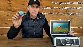 Камера для рыбалки лучшие
