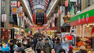 Osaka's Kuromon Market Shopping Experience