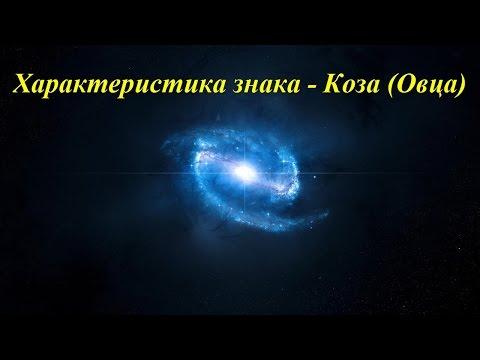 Гороскоп дева 2016 павел глоба