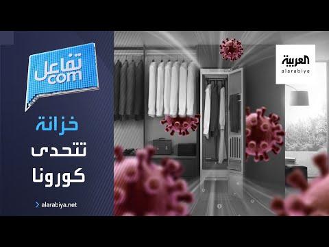 العرب اليوم - الذكاء الاصطناعي في مواجهة
