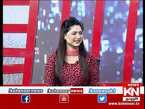 Kohenoor@9 24 February 2020 | Kohenoor News Pakistan