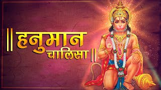 Hanuman Chalisa in Hindi | Jai Hanuman Gyan Gun Sagar | Bhakti Songs