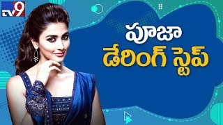 Chiranjeevi   Ram Charan   Anushka Shetty   KGF 2     Tollywood Entertainment - TV9