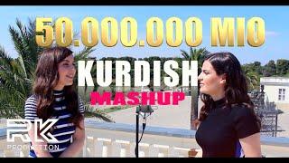 KURDISH MASHUP -ROJBIN KIZIL / FEHÎME       official video