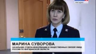Трехсот тысяч рублей лишился магаданец, который решил купить квадроцикл через сайт объявлений