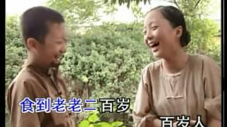 Teochew Swatow MTV 02.mp4