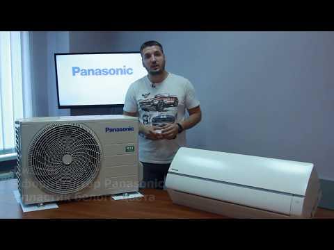 Кондиционер Panasonic CS/CU-HZ12RKE-1 (Nordic) Video #1