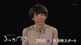 mqdefault - #高橋一生 「10分でわかる!土曜ドラマ『みかづき』の世界」YT動画倶楽部