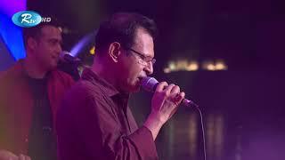 মেসবার অসাধারণ লাইভ পারফরমেন্স   Mejbah   Stage Performance
