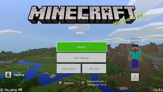 Новый Minecraft на Nintendo Switch: что изменилось?