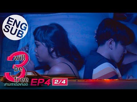 Porno macchina del sesso giapponese
