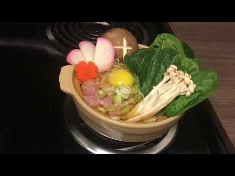 """How to make """"Nabeyaki Udon"""""""