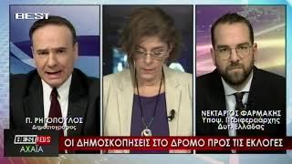 Η Περιφέρεια Δυτικής Ελλάδος θα αλλάξει σελίδα | BEST News Αχαΐας 21/12/2018