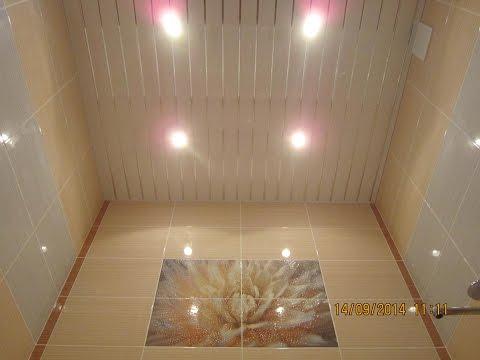 Отделка потолка в ванной комнате пвх панелями