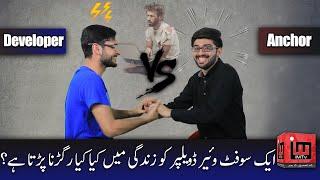 Developer ko zindgi mein kya kya ragarrna parhta hei ? | Umar Farooq | Noor Mujdded | IM Tv