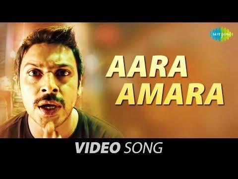 Nambiyaar | Aara Amara song