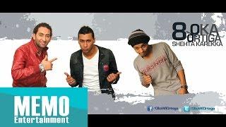 Oka ft Ortega Mohamed Sa3eed / اوكا و اورتيجا - محمد سعيد تحميل MP3