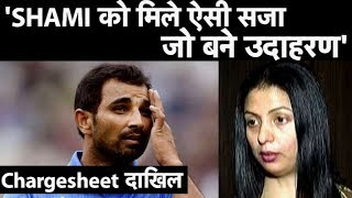 EXCLUSIVE: Shami's Wife wants BCCI to throw SHAMI out of the Team | Sports Tak