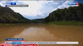 В Кузбассе продолжается загрязнение реки Кии