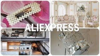 Распаковка посылок с Aliexpress (органайзер, заколка, фотофон) + Подарок