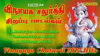 Pillayar padalgal   Vinayaka chaturthi songs special 2017   Tamil