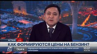Выпуск новостей 10:00 от 14.01.2019