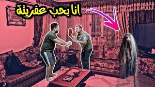 مقلب فى ابويا | انا بحب عفريتة اوعى تدوس عليها | محمد علاء ماندو