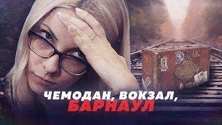 МОТУЗНАЯ, ДОМОЙ! // Алексей Казаков
