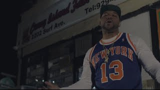 Torae - Let 'Em Know (Music Video)