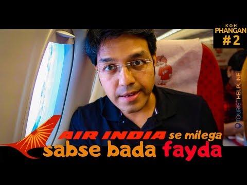 Kolkata sonagachi | Kolkata - viral video - Video - 4Gswap org