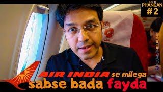 Air India: Kolkata-Bangkok flight Review   Worst or Best! Indians must watch